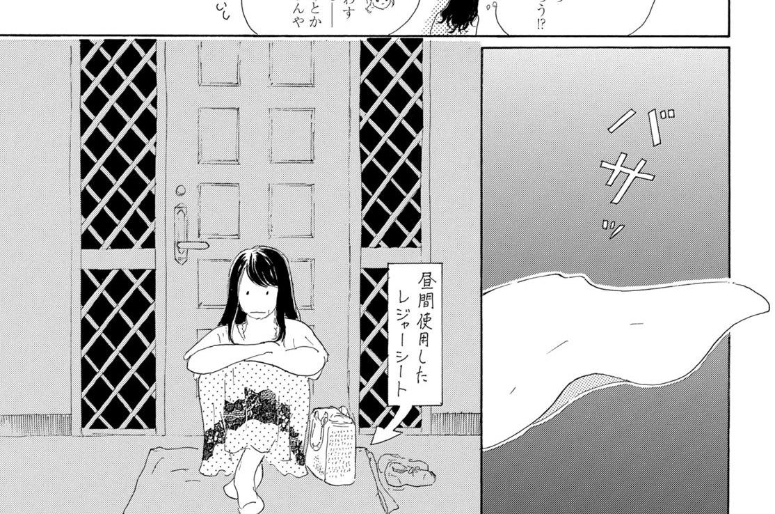 第44話 ゆりあ先生のリリカル(3)
