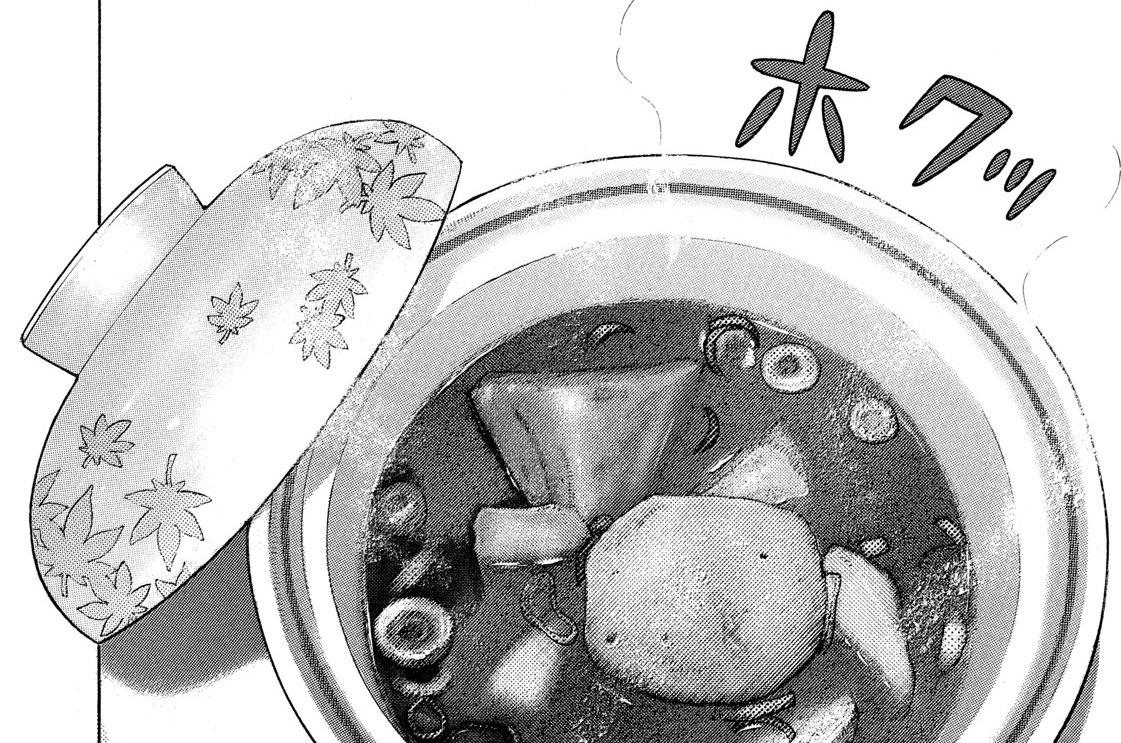おイモ3兄弟でイモ汁!!