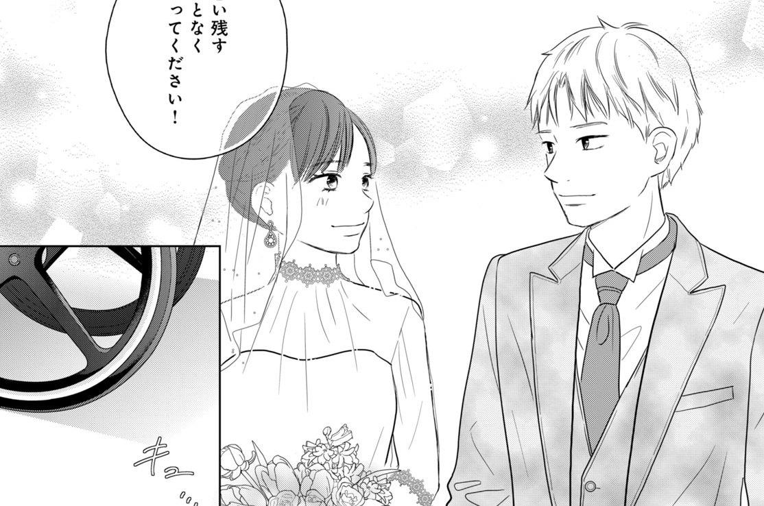 第58話 晴人の恋(2)