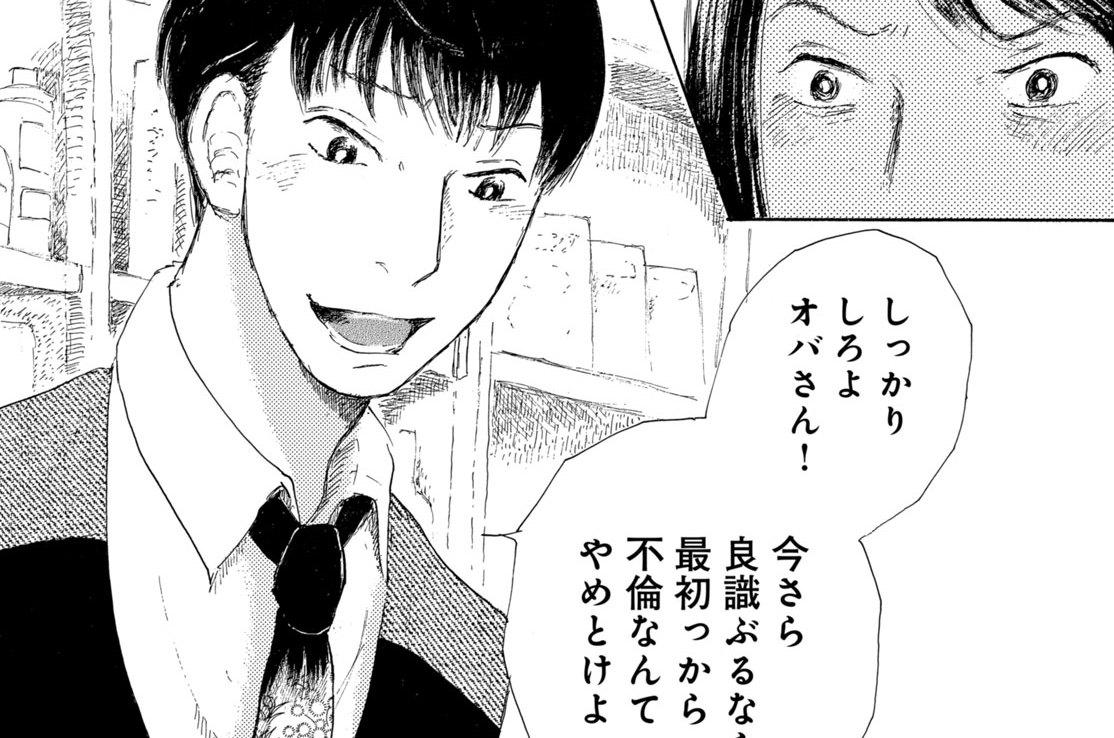 第46話 真夏の狂想曲(ここからが本番)(3)
