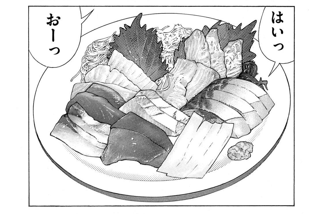 ひさびさの再会をサシマアゲで!!
