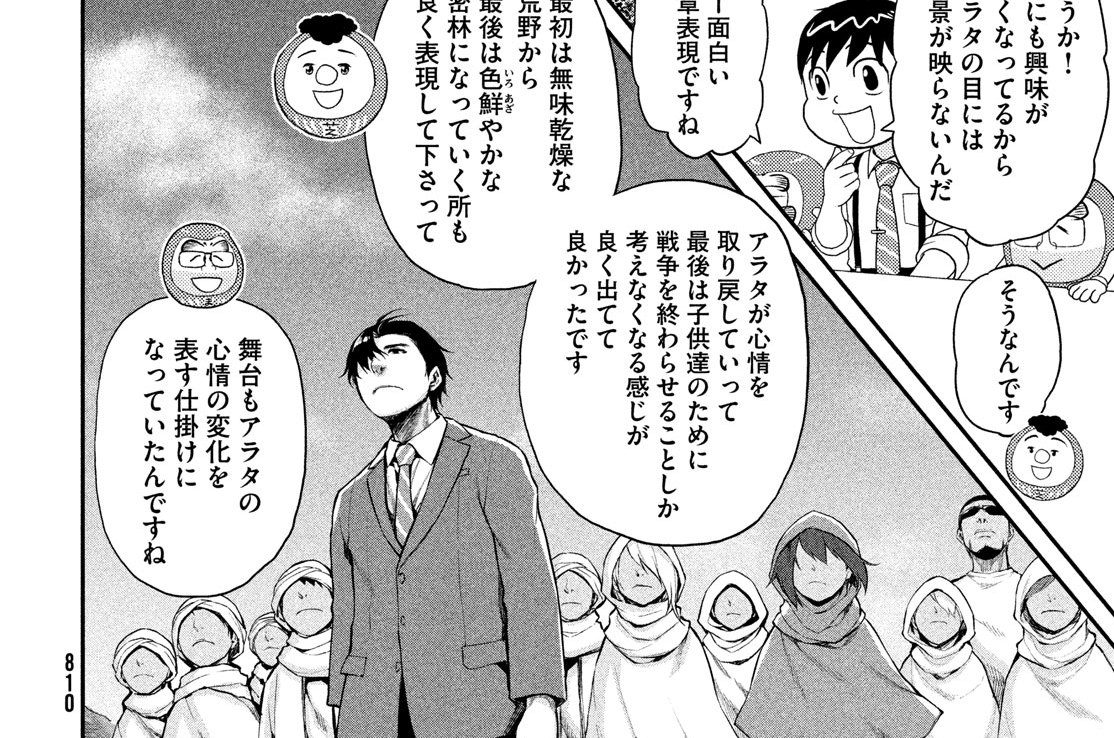 """第13話 """"ダルマ使いビデオ爆誕!!""""『マージナル・オペレーション』最終回SP!"""