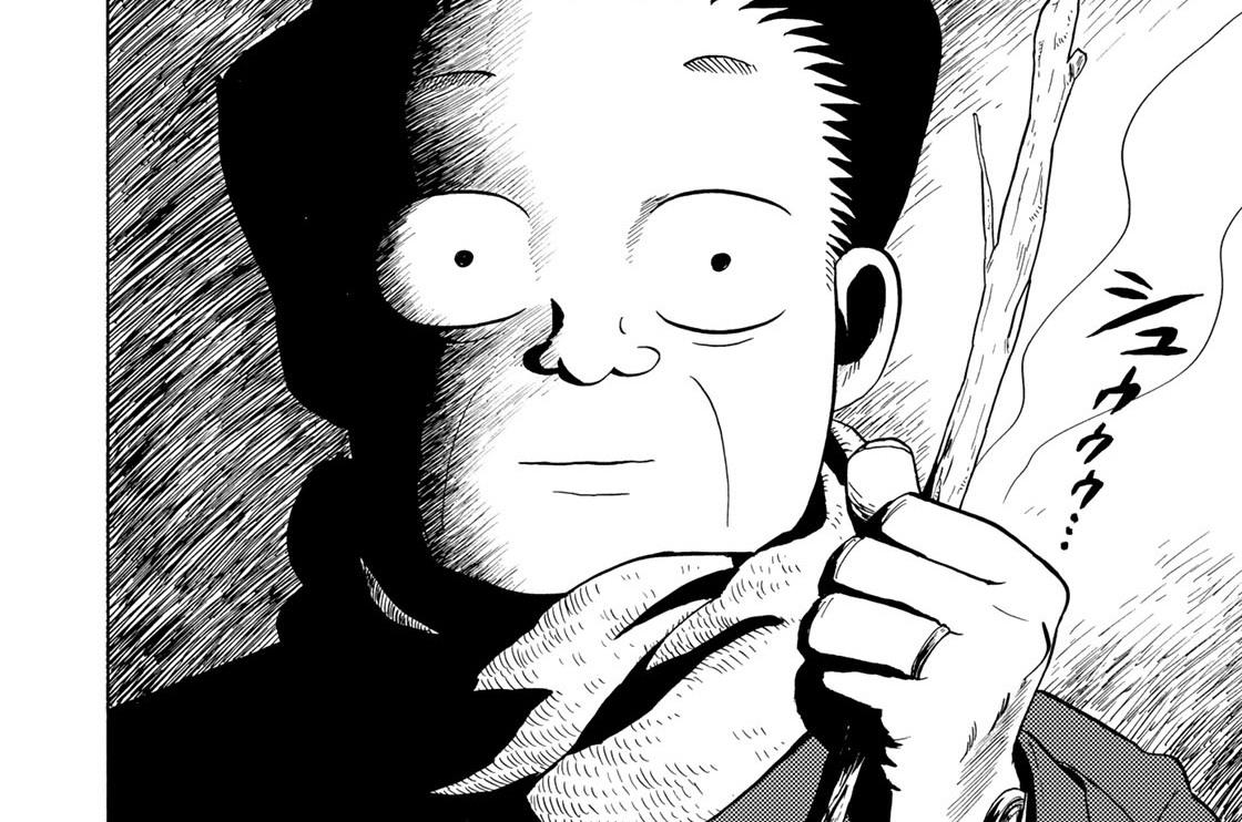 after.10 少林おじさん