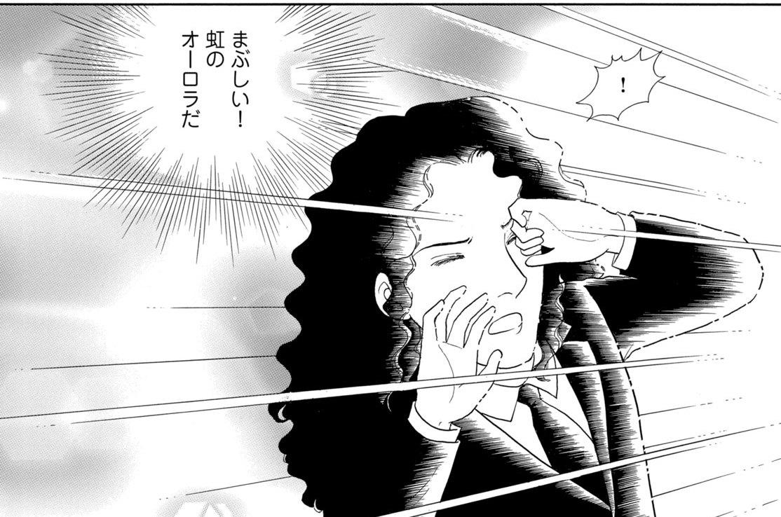 最終回(後編)(4)