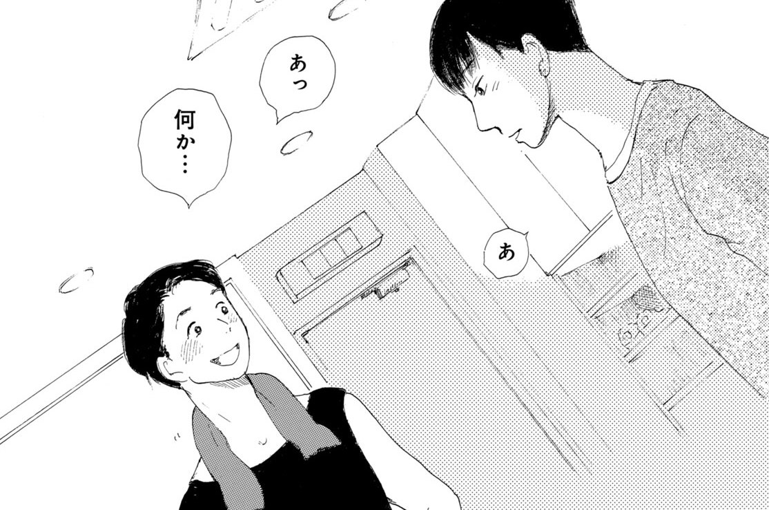 第47話 ほのかに匂ふ(3)