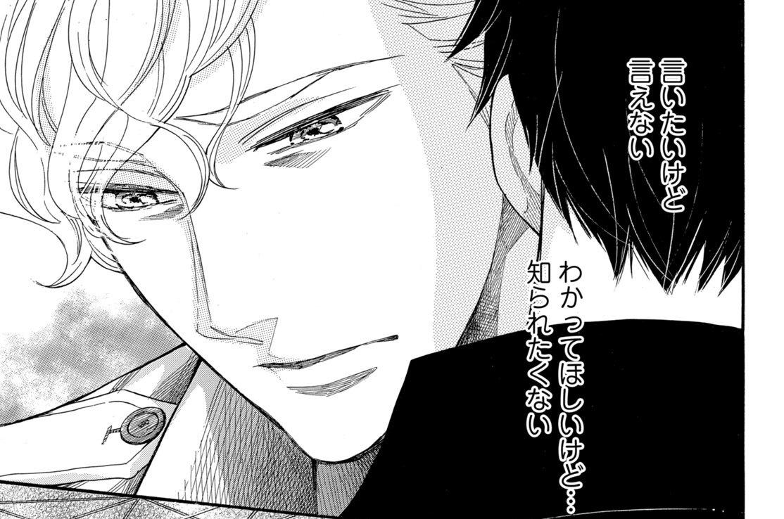 【第十二羽】灰色の世界(2)