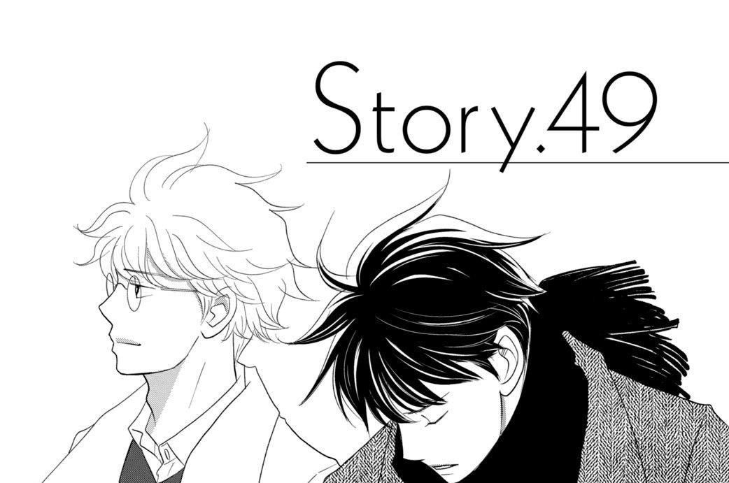 Story.49