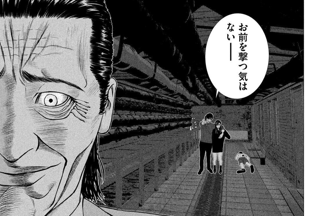 最終話/墓碑銘