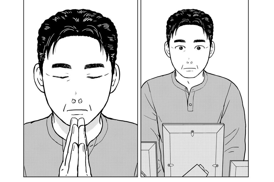 第6話 2019年4月3日 水曜日②