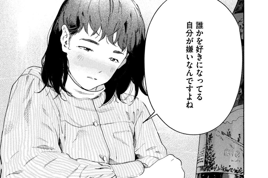 #41 恋話