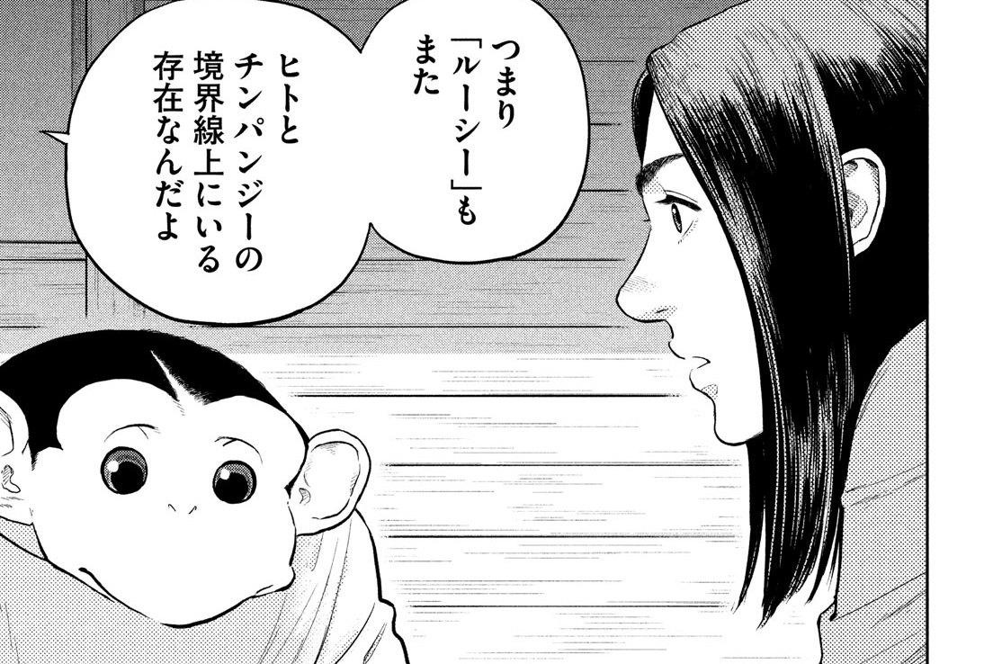 第9話 セイギノミカタ②