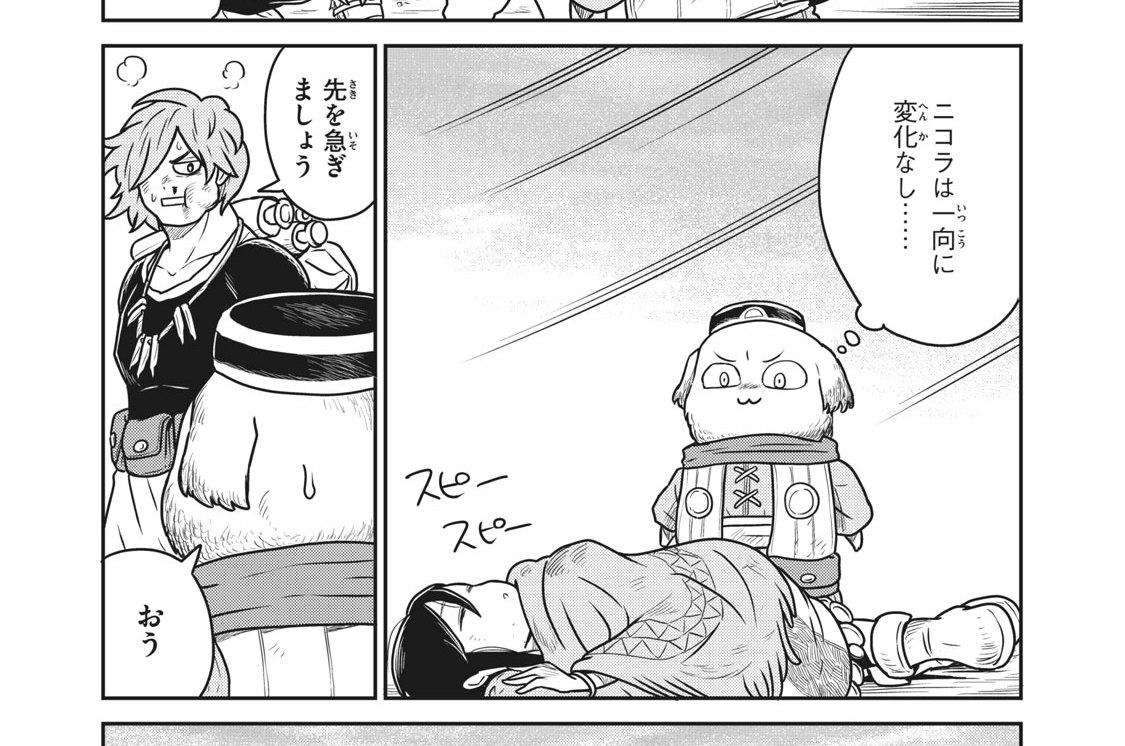 No.26 夜明け②