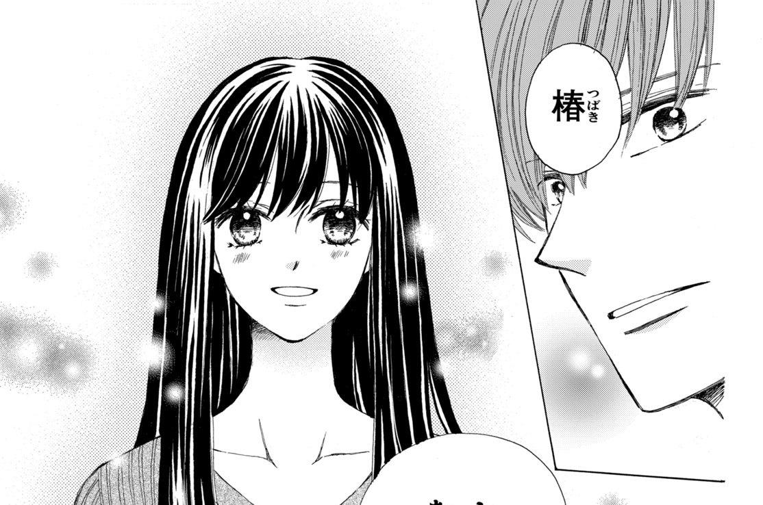 第68話 愛する人よ(2)