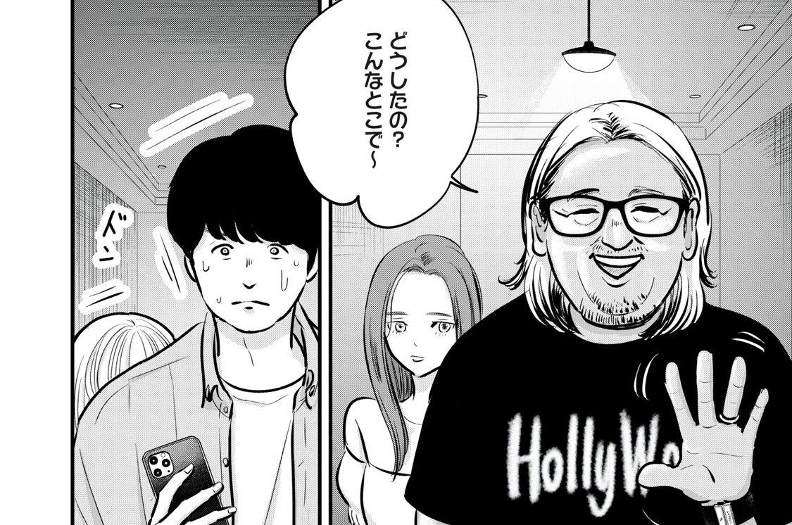 #13 プロデューサー