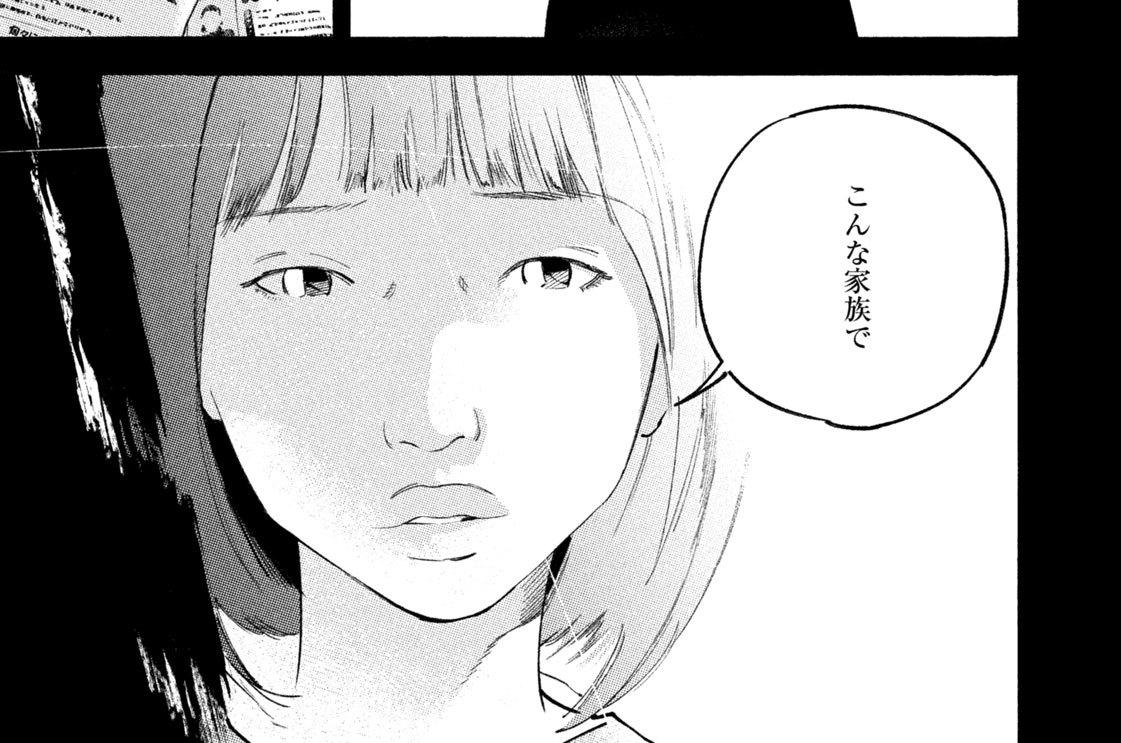 #43 グリーフケア②