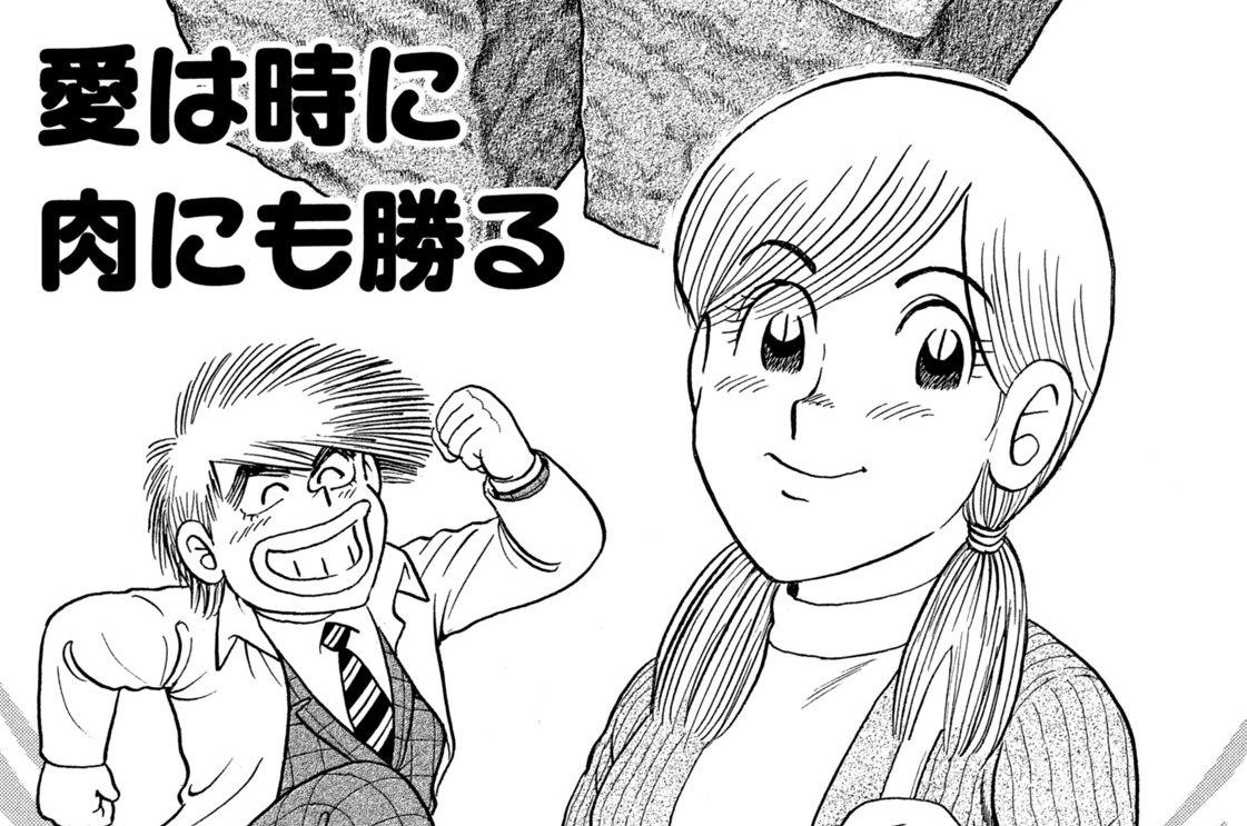 えっちゃんの愛情ヘルシー丼