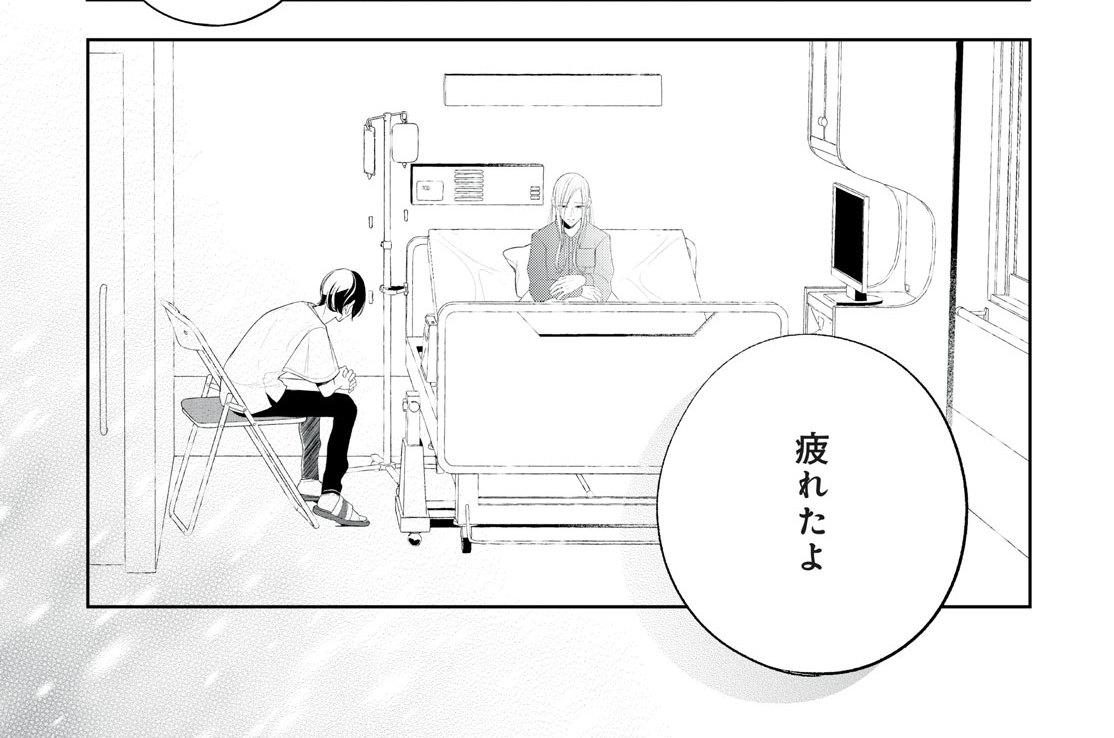 #9 絆(3)