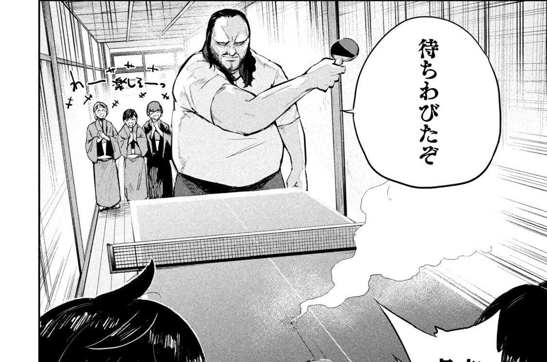 【第27話】サトリは勝負する