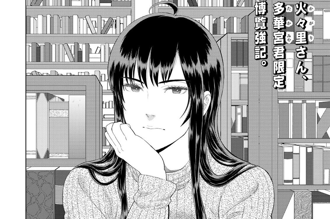 番外編 霞ちゃんの異世界覇王伝説