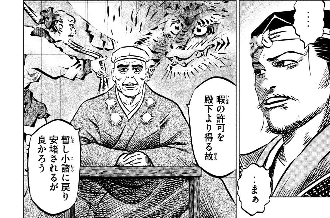 Vol.211 褒賞