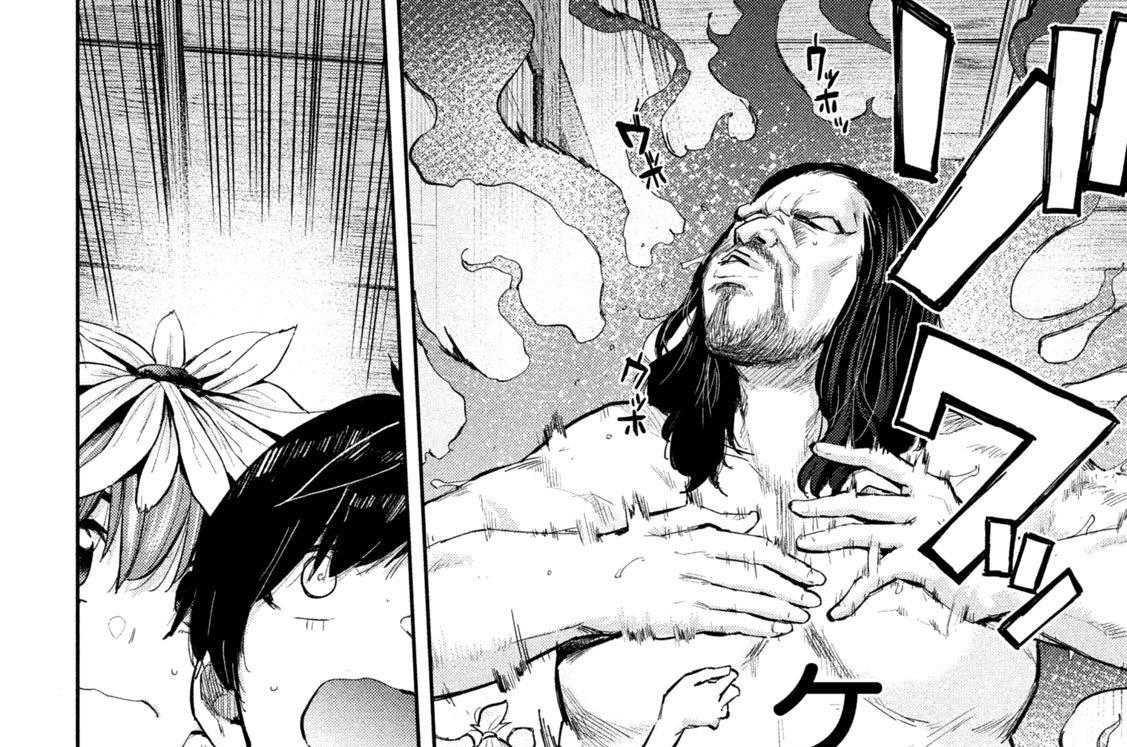 【第28話】サトリは怒ってる