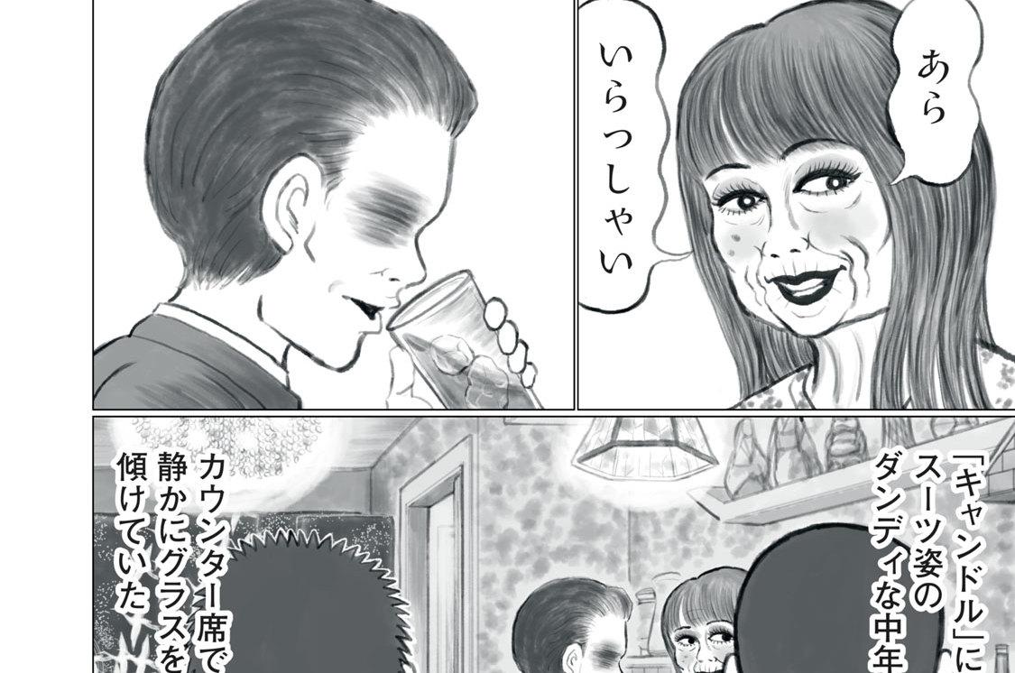 第17話 エノモト①