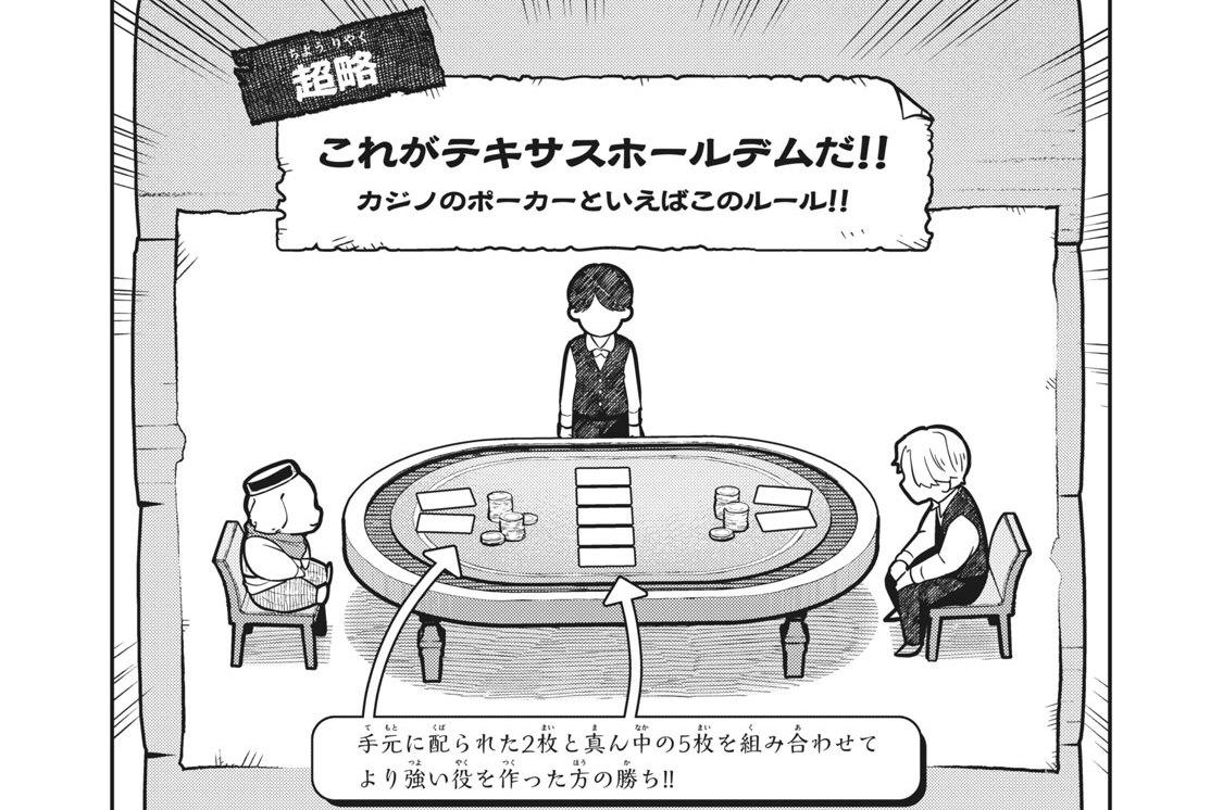 No.33 ヘッズアップ