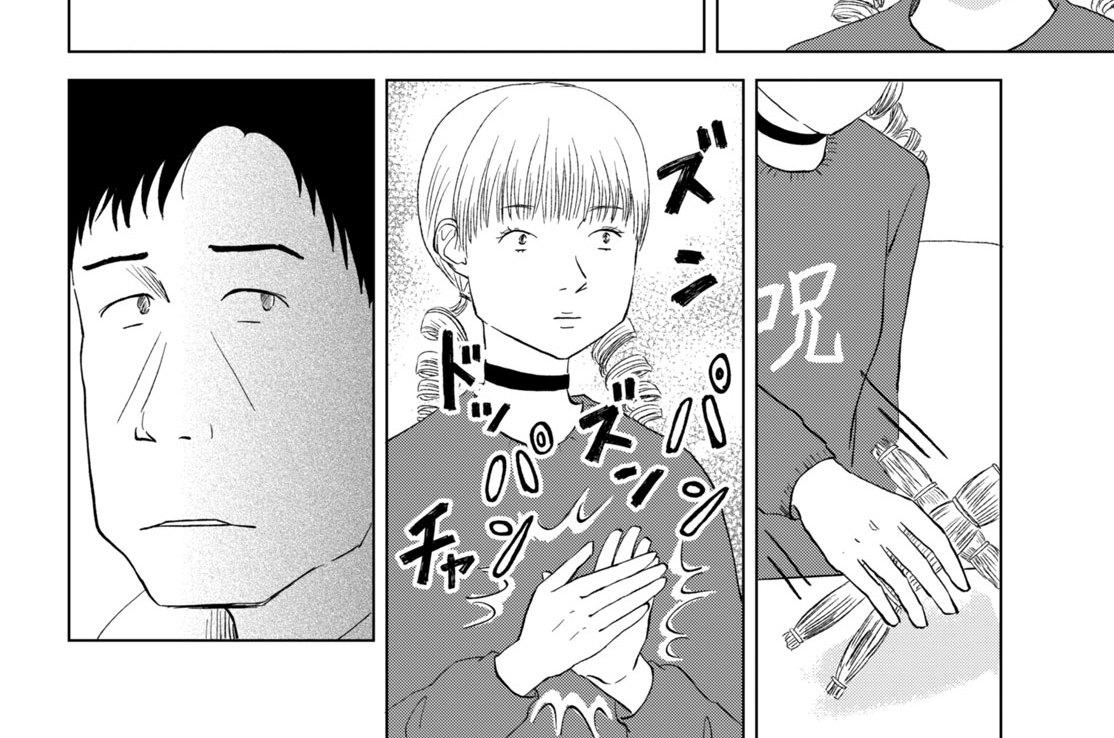 第13話 自由×鷹野(3)