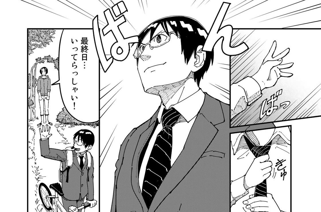 第15話 俺の米は宇宙一!!!