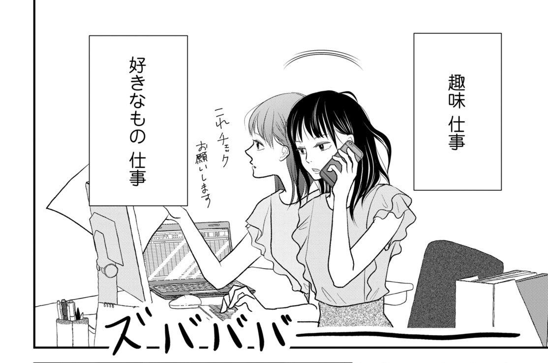 Kick2 なんにも覚えてない(2)