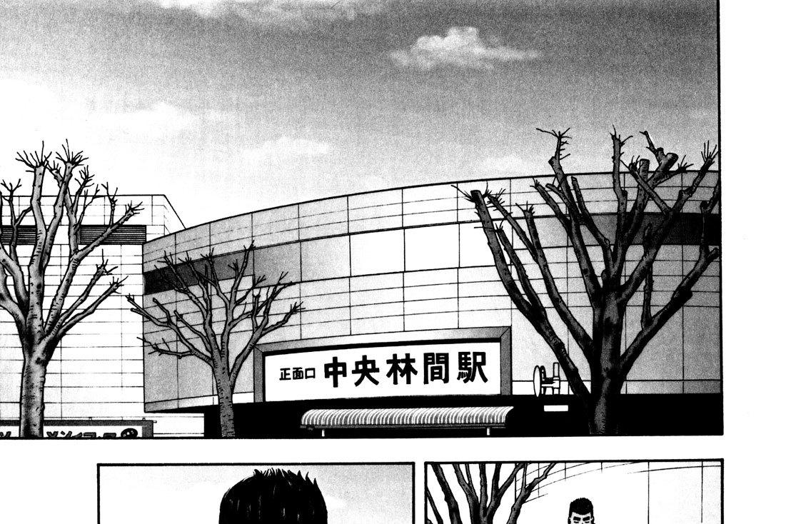 第2撃 ジャイアント・ステップス