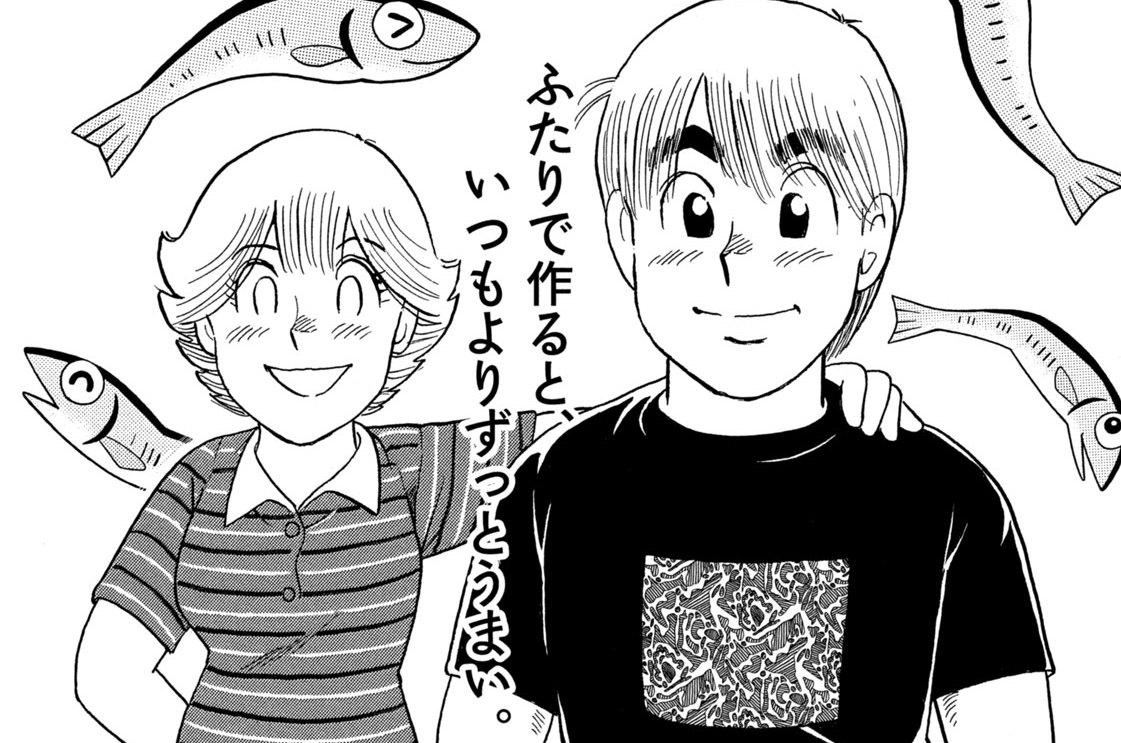 愛しのいりこクッキング!!