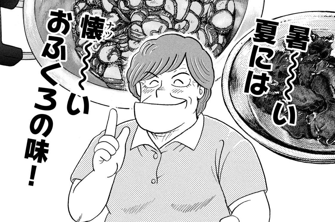 夏にスッキリ キュウリとキクラゲの佃煮!!