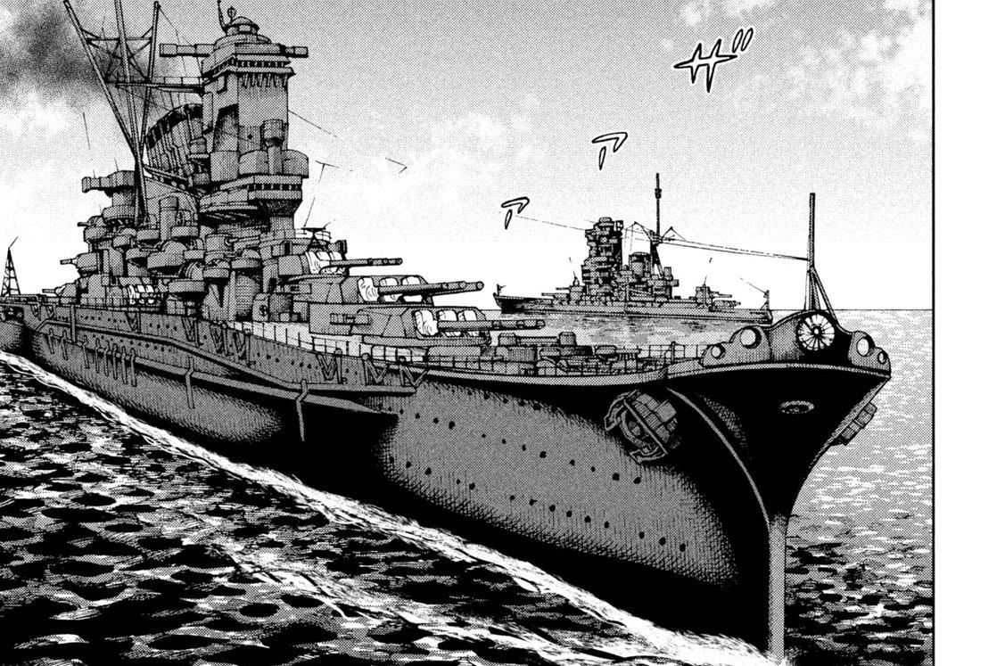 第278話 巨大戦艦
