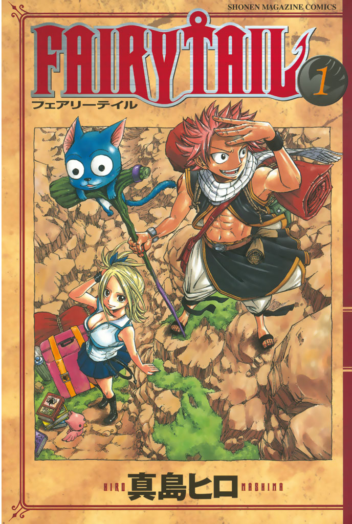 FAIRY TAIL(1)