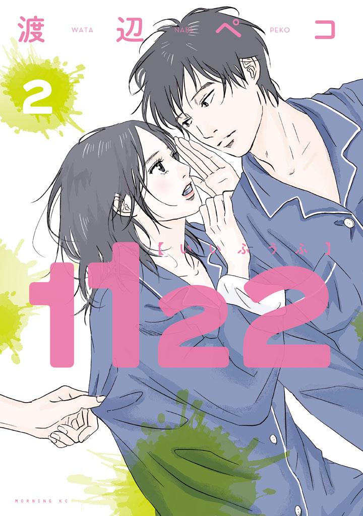 1122(2)